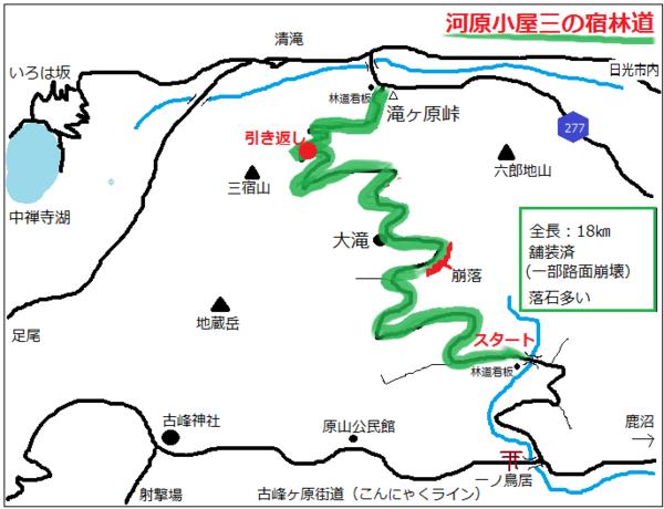 Map_6