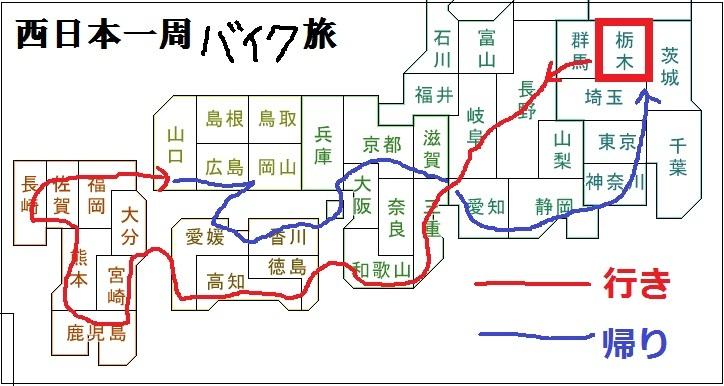 Baikutabimap_2